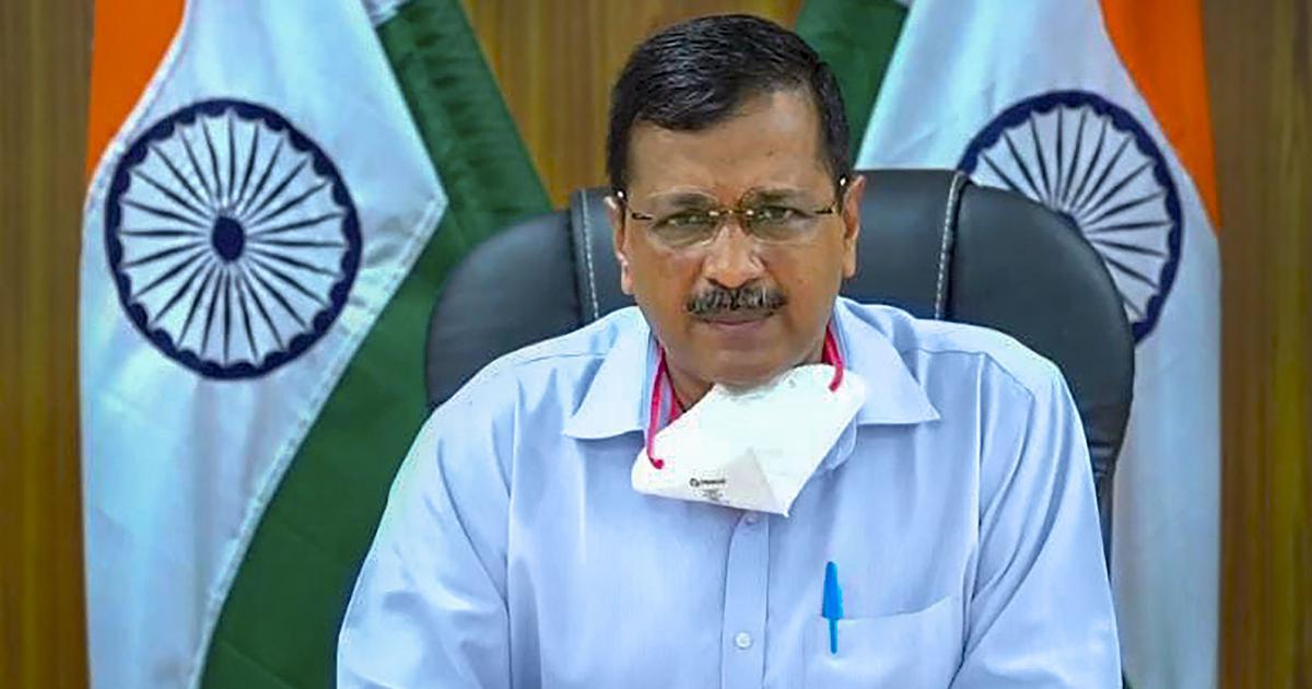 दिल्ली सरकार ने राजधानी में रहने वाले 72 लाख राशनकार्ड धारकों को मुफ्त में 2 महीने तक राशन देने का ऐलान किया
