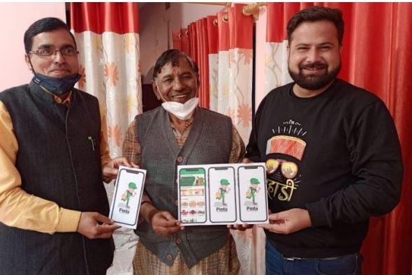 उत्तराखंड के युवाओं ने गढ़रत्न नेगी जी के साथ लॉन्च किया पिंटू एप्प, पहाड़ी खानपान की होगी ऑनलाइन डिलीवरी