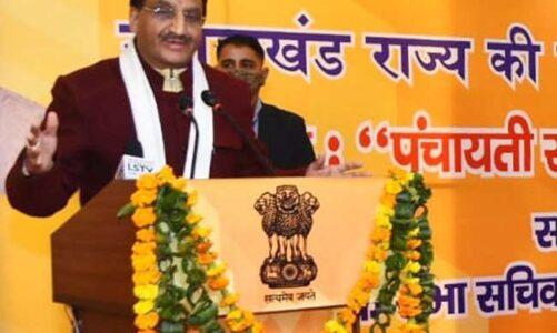 बड़ी सोच के साथ होगा 'एक भारत' 'श्रेष्ठ भारत' का निर्माण, केंद्रीय शिक्षा मंत्री निशंक