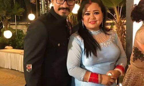 कामेडियन भारती सिंह और उनके पति हर्ष की जमानत मंजूर