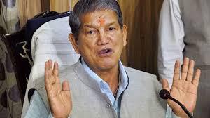 हर बार राज्य में चुनाव मोदी बनाम अन्य हो रहे भाजपा करे स्थानिया चेहरा घोषित ; कांग्रेस महासचिव हरीश रावत