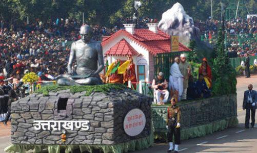 दिल्ली राजपथ में उत्तराखंड की झांकी को लेकर आज की गई रिहर्सल, कैप्टन शुभम निभाएंगे अहम जिम्मेदारी