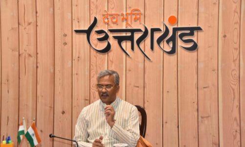 मुख्यमंत्री श्री त्रिवेन्द्र सिंह रावत ने सचिवालय में एकीकृत भर्ती पोर्टल का किया शुभारम्भ