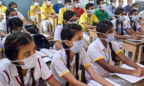 कोरोना संक्रमण से प्रदेश में उच्च शिक्षा विभाग सदमे में; 6 से लेकर 11वीं तक स्कूल खुले