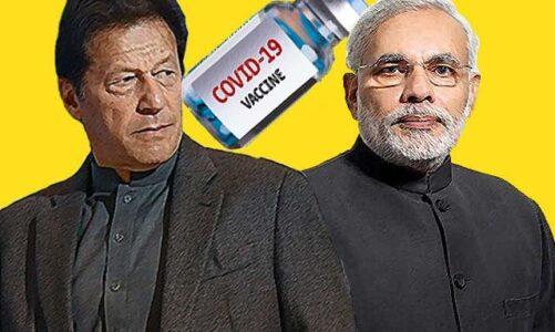 पाकिस्तान को जल्द ही भारत में निर्मित कोरोना वैक्सीन की 1.6 करोड़ डोज मिलेगी मुफ्त