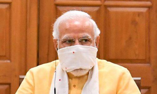 प्रधानमंत्री नरेंद्र मोदी ने मानवजाति को बचाने के लिए प्रकृति से प्रेम करने को जरूरी बताया