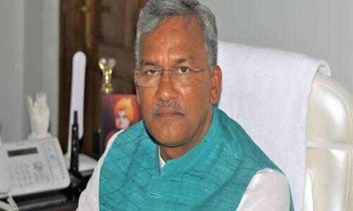 छात्रा की फीस माफी का वीडियो इंटरनेट मीडिया पर वायरल ;पूर्व मुख्यमंत्री त्रिवेंद्र सिंह रावत ने ली जिम्मेदारी