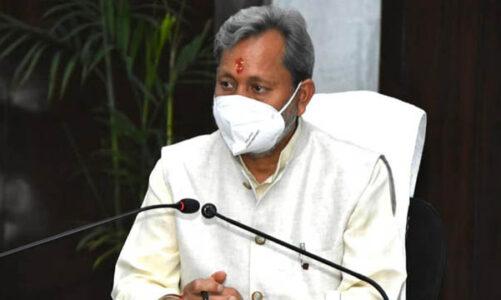 मुख्यमंत्री ; मास्क व सोशल डिस्टेंसिंग का पालन न करने वालों पर सख्त कार्यवाही
