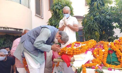 पूर्व केन्द्रीय मंत्री बच्ची सिंह रावत का देर सांय चित्रशिलाघाट पर अंतिम संस्कार किया गया