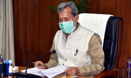 मुख्यमंत्री तीरथ सिंह रावत विधानसभा की रिक्त चल रही गंगोत्री सीट से चुनाव लड़ सकते हैं