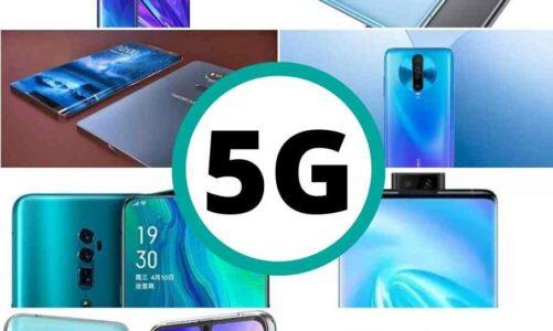 भारतीय बाजार में 5G नेटवर्क की शुरुआत नहीं ; बाजार में मौजूद हैं सबसे सस्ते 5G स्मार्टफोन
