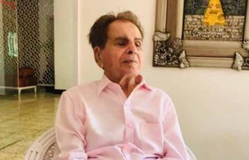 बॉलीवुड फिल्म इंडस्ट्री से दिग्गज कलाकार दिलीप कुमार का निधन
