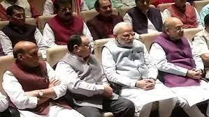 संसद में सोमवार को भारतीय जनता पार्टी के संसदीय दल की बैठक आयोजित