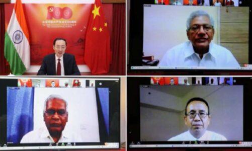 चीन की कम्युनिस्ट पार्टी के कार्यक्रम में शामिल हुए वामदलों के नेता, बीजेपी ने जताई आपत्ति
