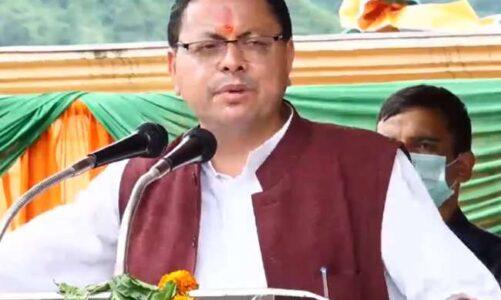 मुख्यमंत्री पुष्कर सिंह धामी ने कहा सर्वप्रथम वह कार्यकर्त्ता हैं और उसके बाद मुख्य सेवक; जाने पूरी खबर