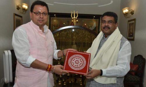 केंद्रीय मंत्री धर्मेन्द्र प्रधान से मिले मुख्यमंत्री पुष्कर सिंह धामी