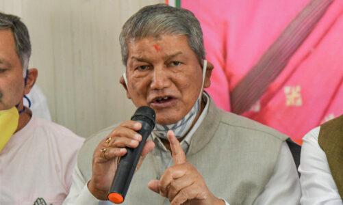 पूर्व मुख्यमंत्री हरीश रावत ने भाजपा के राष्ट्रीय मीडिया प्रभारी अनिल बलूनी के भाजपा में हाउसफुल होने संबंधी बयान को निशाने में लिया