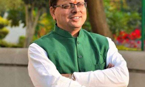 भाजपा धामी सरकार ने पूर्व मुख्यमंत्री नारायण दत्त तिवारी के जन्म दिवस और पुण्य तिथि की पूर्व संध्या पर खेला मास्टर स्ट्रोक